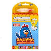 AquaBookGalinhaPintadinhaMultikids
